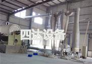 三门峡新型红苕淀粉干燥机械