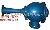 小型水力喷射器