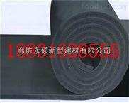 橡塑海绵保温材料每平米价格/橡塑海绵板报价