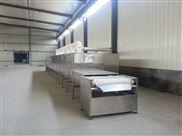 香辛料微波殺菌干燥設備
