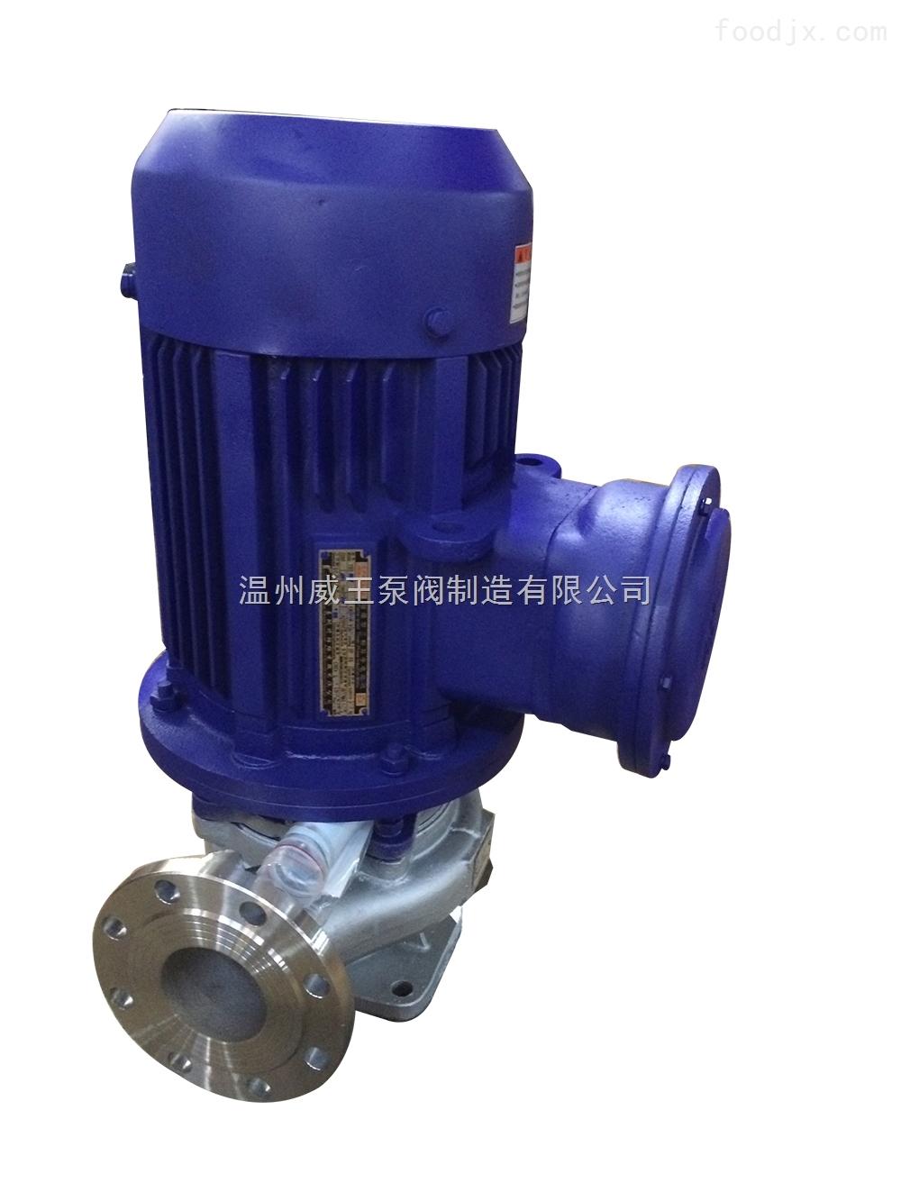 多功能小型防爆立式管道离心泵