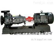 IS型-IS型单级单吸离心泵生产厂家专业提供