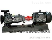 IS型单级单吸离心泵生产厂家专业提供