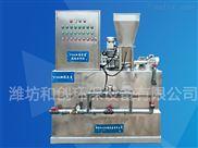 河南水厂PM加药装置设备厂家