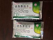 供应健脾益肾药品包装机