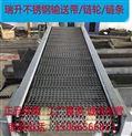 专业定做不锈钢网带式输送机 链板式输送机 不锈钢网带及输送设配件