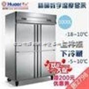 华尔商用 四门冰箱 四门冷柜 双机双温立式冰柜冷藏冷冻 厨房