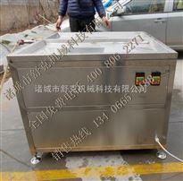 SKPQJ-002剖切鸡嗉子机器|切鸡内金设备