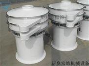 红薯淀粉筛分机,红薯淀粉筛分厂家,供应红薯淀粉旋振筛