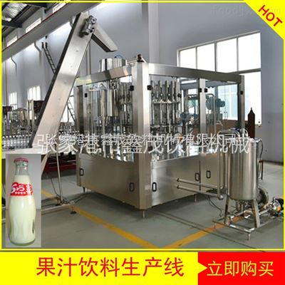 优质蓝莓汁玻璃瓶生产灌装专业厂家