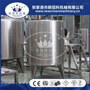 专业生产不锈钢乳化罐调配罐
