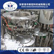 CGF24-24-8-5000P/H碳酸饮料生产线
