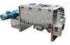 搅拌均匀 强制型螺带混合机 适合粉末、液体混合 干粉砂浆混合机