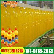 热灌装饮料生产线