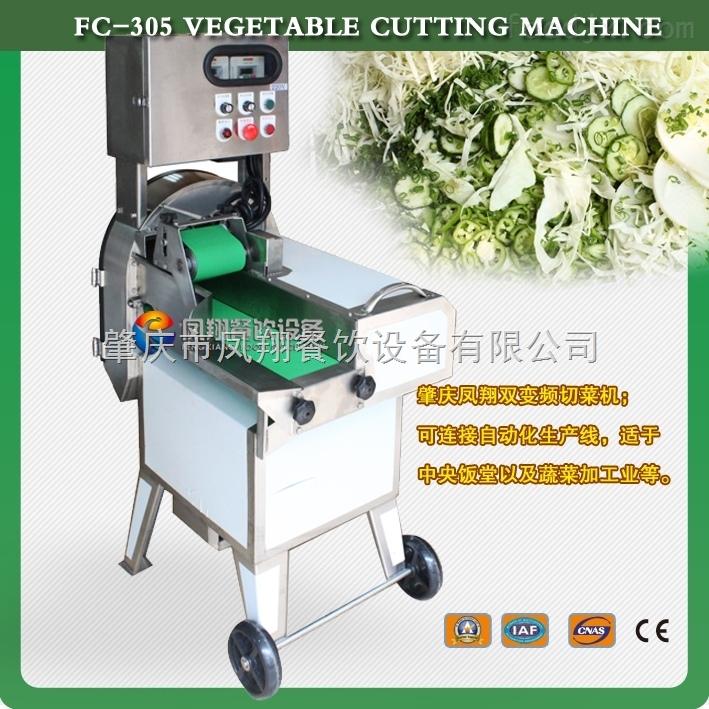 切烟丝机 超细丝 切菜机 果蔬机器 柠檬草机械