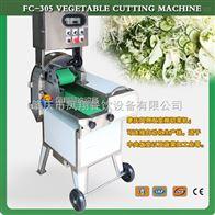 FC-305切烟丝机 超细丝 切菜机 果蔬机器 柠檬草机械