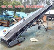 小型爬坡移动皮带式输送机 裙边挡板爬坡机