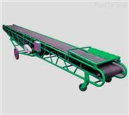 脚轮移动输送机 斗式皮带输送机