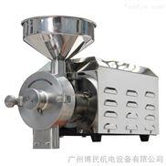 博民五谷杂粮磨粉机 超细家用研磨机 大功率磨粉机