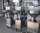 HYD-200 V山东丸子成型蒸煮设备华易达供应专业全自动丸子机