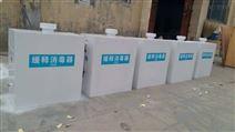 清镇市农村安全饮用水工程 缓释消毒器厂家