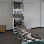 [新品] 高效率螺旋提升机 粮食输送机厂家(TY-2.8)