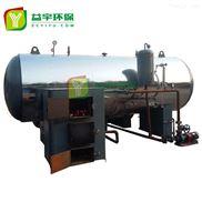燃煤节能环保无烟锅炉,节能环保,无烟无尘