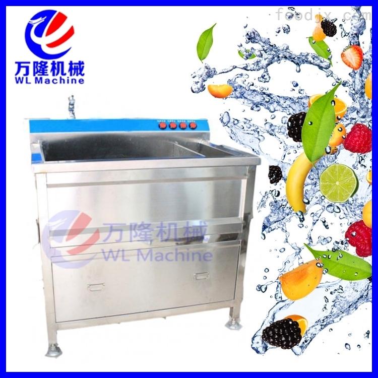 不锈钢鼓泡清洗叶类蔬菜机 油菜清洗设备