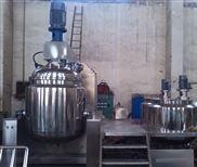 供应ZJR-50L真空均质乳化机组 膏霜生产设备 制药设备 化妆品设备