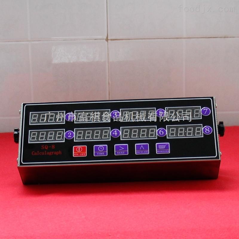8通道计时器