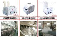 新疆乌苏棉花加工厂空气加湿器使用效果怎么样_高压微雾加湿器