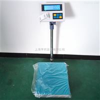 100KG电子台秤 安徽60kg不干胶打印电子秤