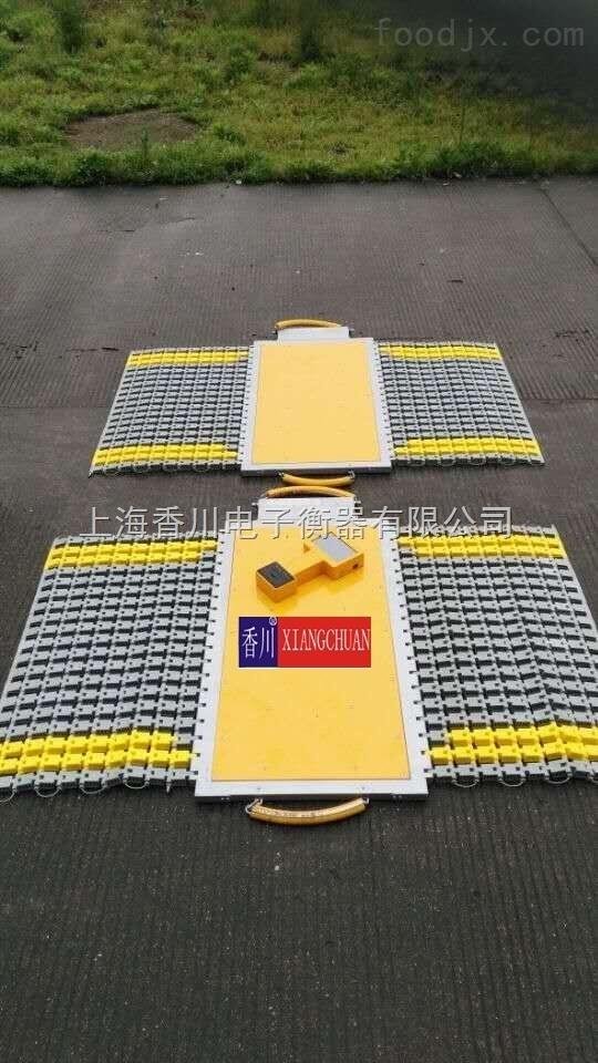 台南防爆电子汽车衡 100吨地磅