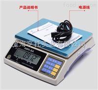 英展计重电子桌秤 6KG/0.2G高精度计重桌称 15kg带打印桌称