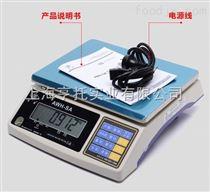 AWH英展计重电子桌秤 6KG/0.2G高精度计重桌称 15kg带打印桌称