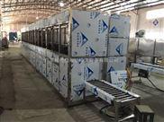 十五槽环保型光学超声波清洗机 机械臂式全自动超声波清洗烘干设备 厂家专业定制