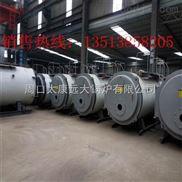 生产0.3吨燃油热水锅炉厂家