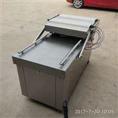 水产品自动真空包装机