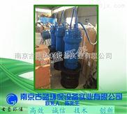 南京350轴流泵 大流量污水处理设备厂家直销 价格优惠 低价促销