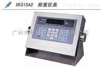 彩信XK315A2称重仪表