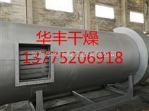 供应环保型燃气热风炉