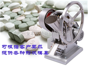 小型單沖壓片機價格 手搖電動兩用壓片機價格