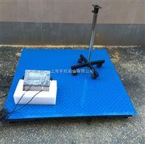 DCS-HEX南昌3吨防爆地磅 化工本安防爆电子磅秤