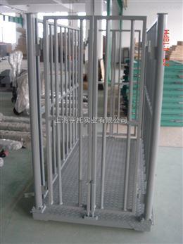 1.5*2m称牛电子地磅 北京2吨带围栏平台秤