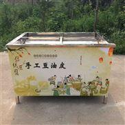 升温快腐竹机厂家 手工豆油皮机价格
