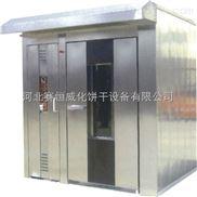 赛恒食品加工机械烘焙设备旋转炉热风旋转炉