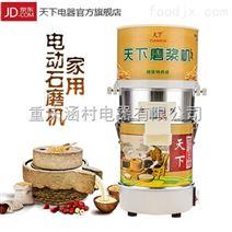 重庆天下多功能小型石磨米粉肠粉机