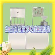 厂家直销 电气两用 渣浆分离效果好豆腐机 不锈钢 全自动豆腐机