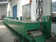 淀粉添加剂混合设备 螺带式混合干燥机