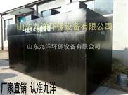 SW-9针对于屠宰污水处理一体化污水处理设备工作原理